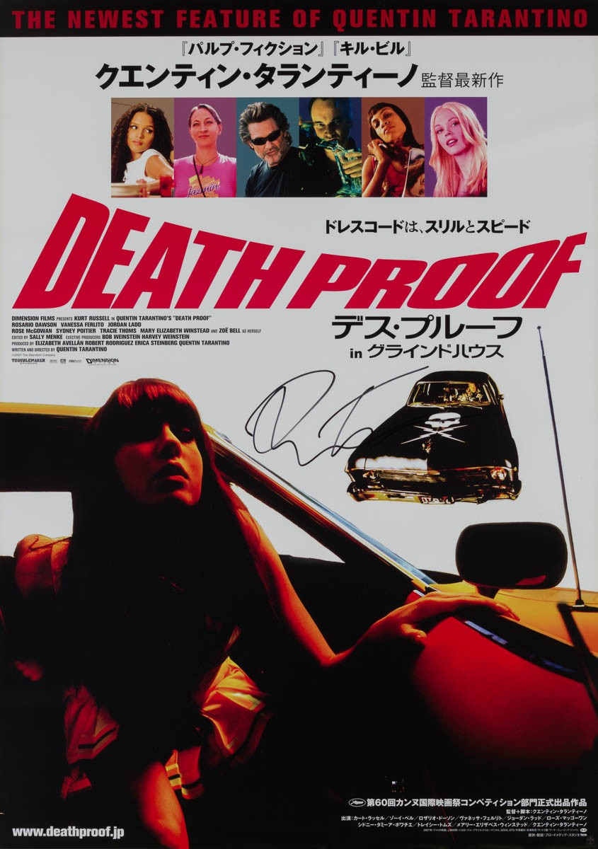 13-death-proof-japanese-b1-2007-01