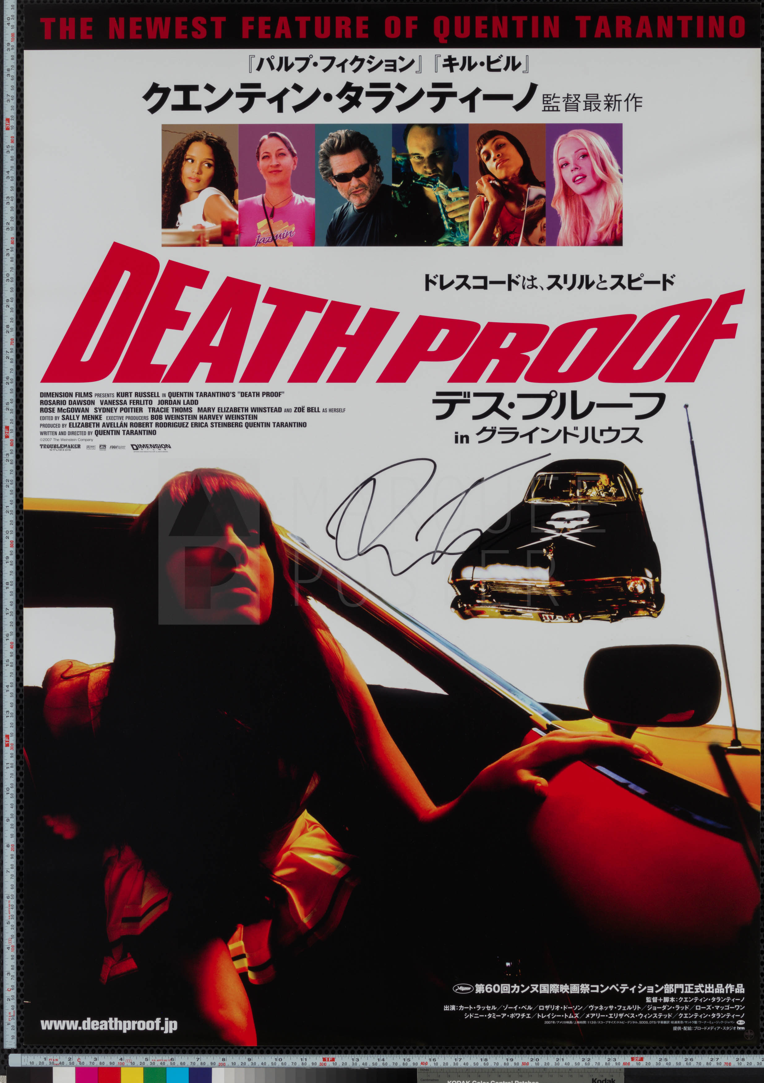 13-death-proof-japanese-b1-2007-02