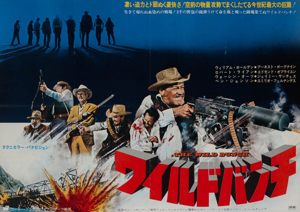 23-wild-bunch-japanese-b1-1969-01