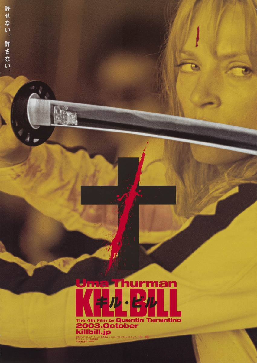 25-kill-bill-vol1-teaser-japanese-b1-2003-01