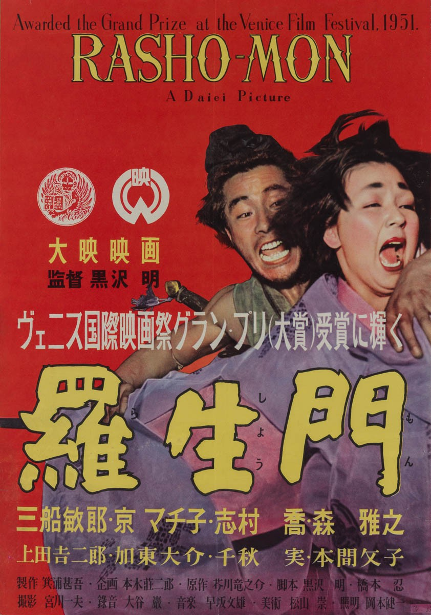 3-rashomon-japanese-awards-style-japanese-b2-1951-01