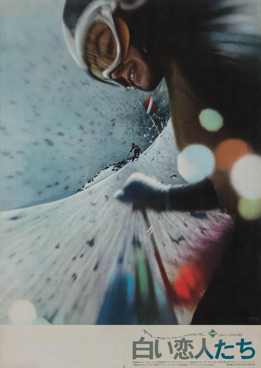 31-grenoble-japanese-b1-1968-01.jpg