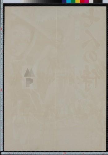 4-seven-samurai-japanese-b2-1954-03