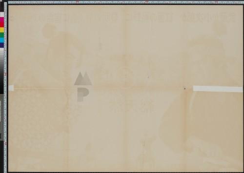42-samurai-iii-duel-at-ganryu-island-japanese-b0-1956-04