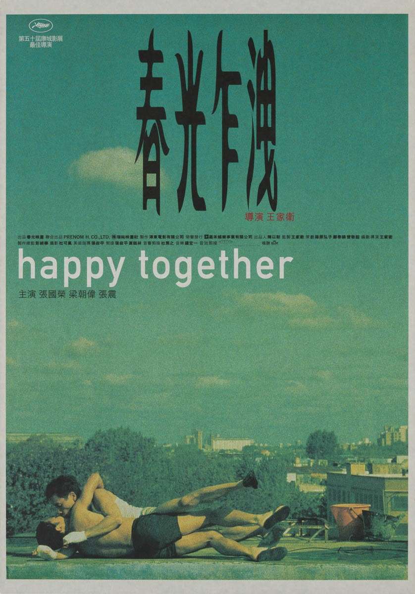 47-happy-together-kissing-style-hong-kong-b1-1997-01