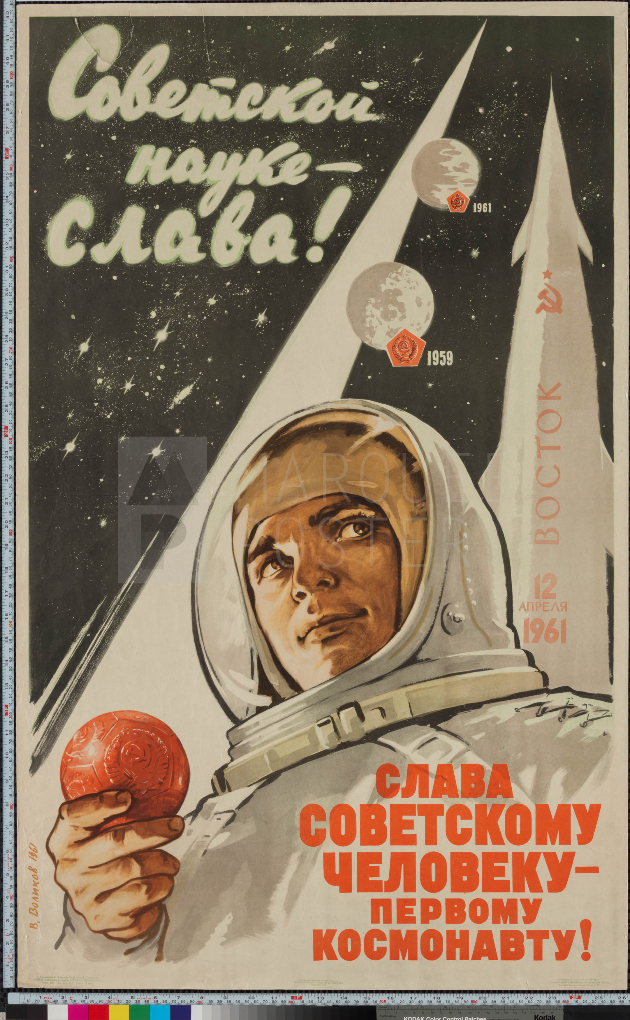 48-first-cosmonaut-russian-b1-1961-02