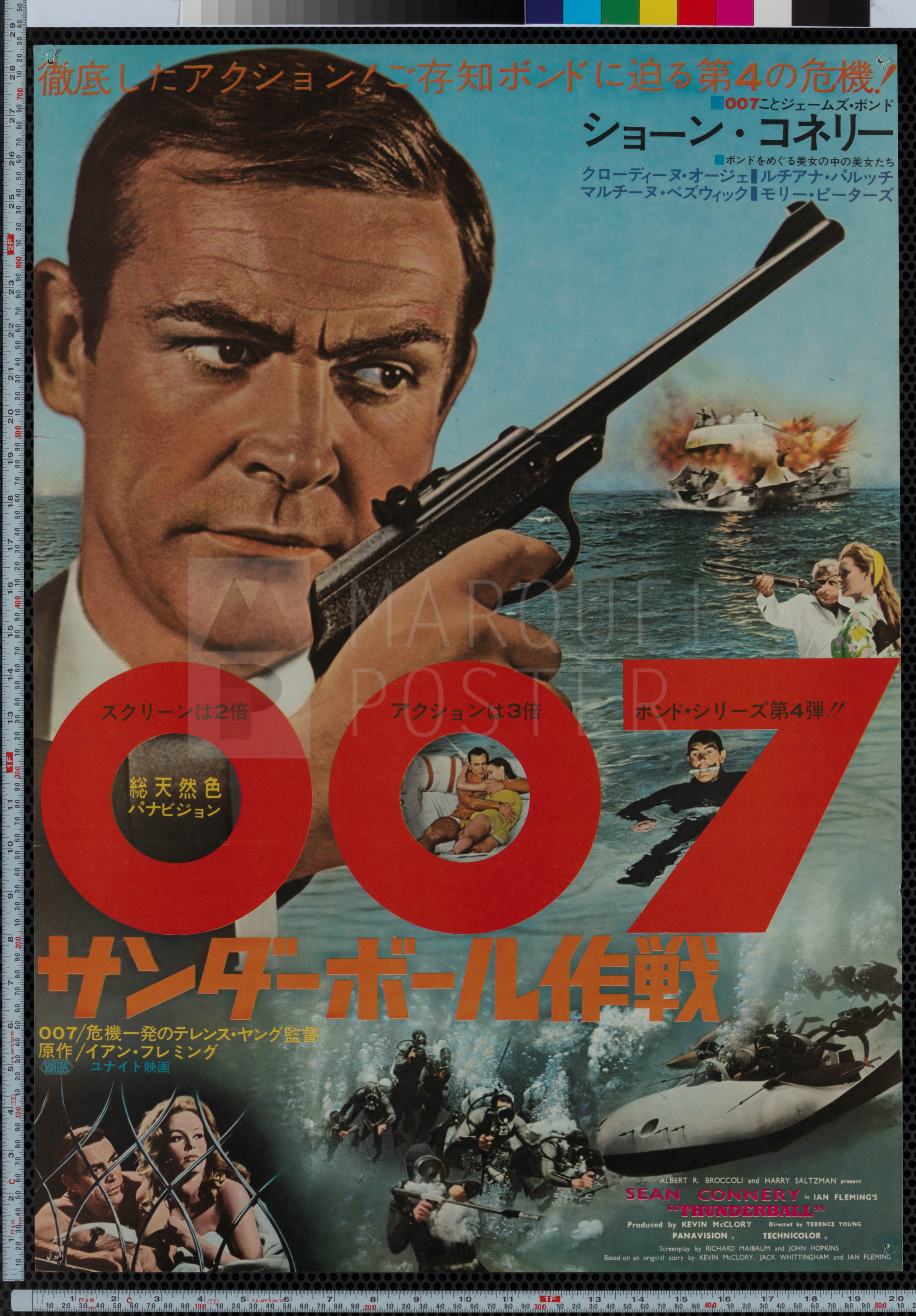 7-thunderball-large-bond-style-japanese-b2-1965-02