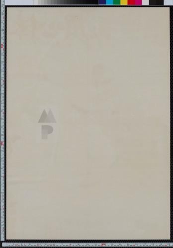 60-zatoichi-meets-yojimbo-japanese-b2-1970-03-27