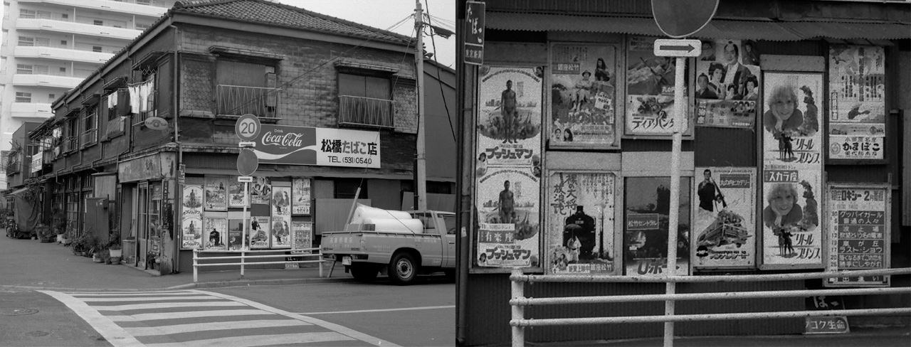 1980s street view | Japanese movie poster display case