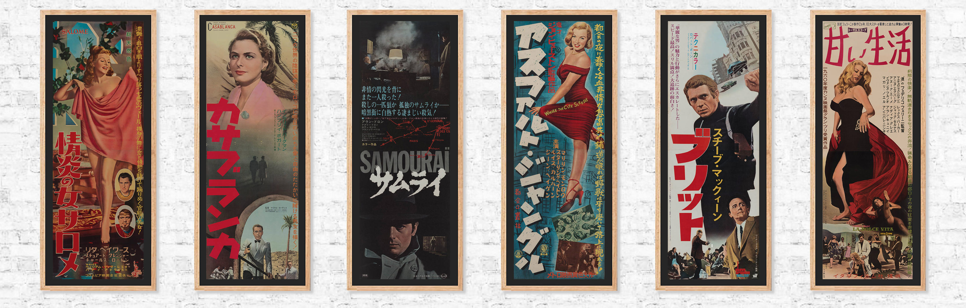 Japanese STB Movie Posters | Salome | Casablanca | Le Samourai | Asphalt Jungle | Bullitt | La Dolce Vita