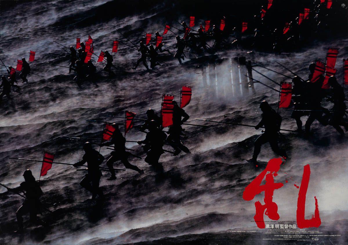 10-ran-attack-style-japanese-b0-1985-01