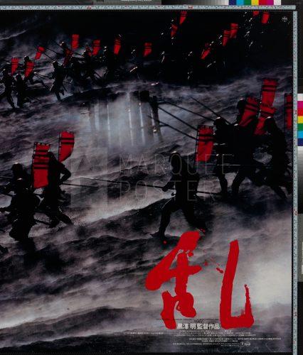 10-ran-attack-style-japanese-b0-1985-03