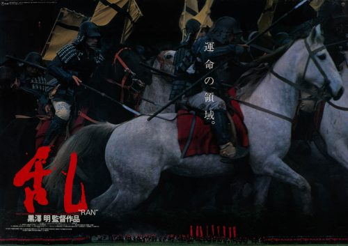 11-ran-white-horse-style-japanese-b0-1985-01