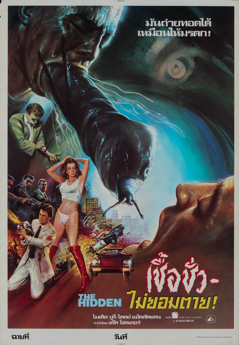 13-hidden-thai-b2-1987-01