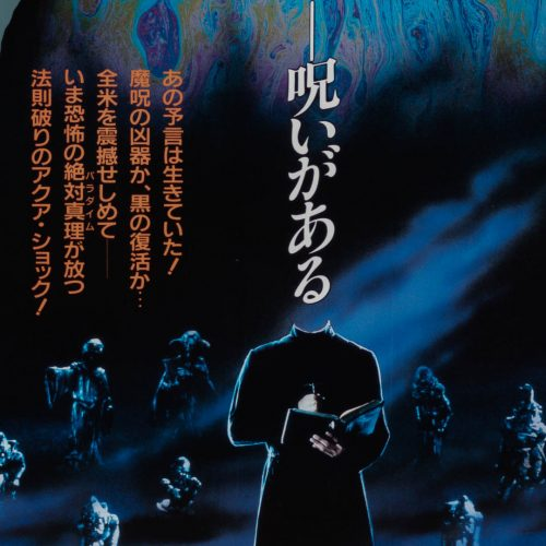 14-prince-of-darkness-japanese-b1-1987-04
