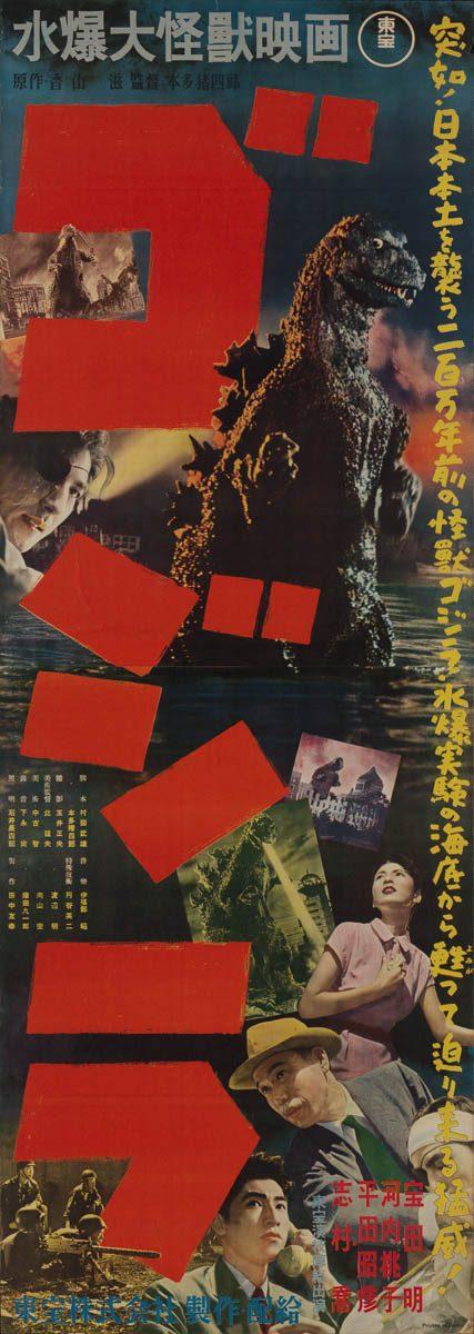 16-godzilla-japanese-stb-1954-01