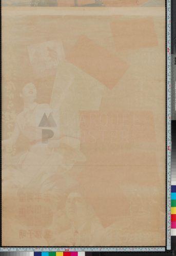 16-godzilla-japanese-stb-1954-05