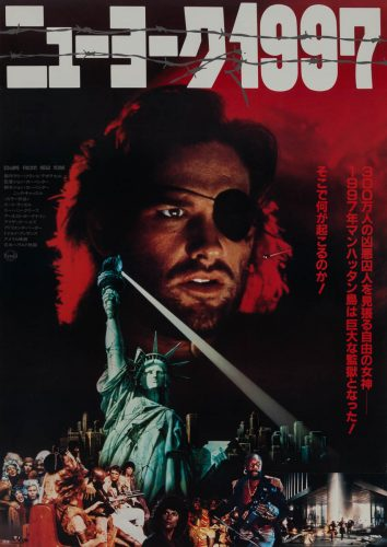 19-escape-from-new-york-snake-style-japanese-b1-1981-01