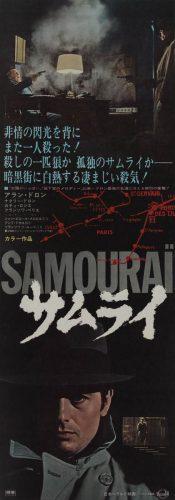 19-le-samourai-japanese-stb-1967-01