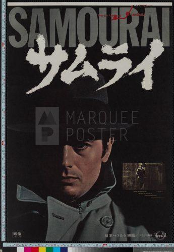 19-le-samourai-japanese-stb-1967-03