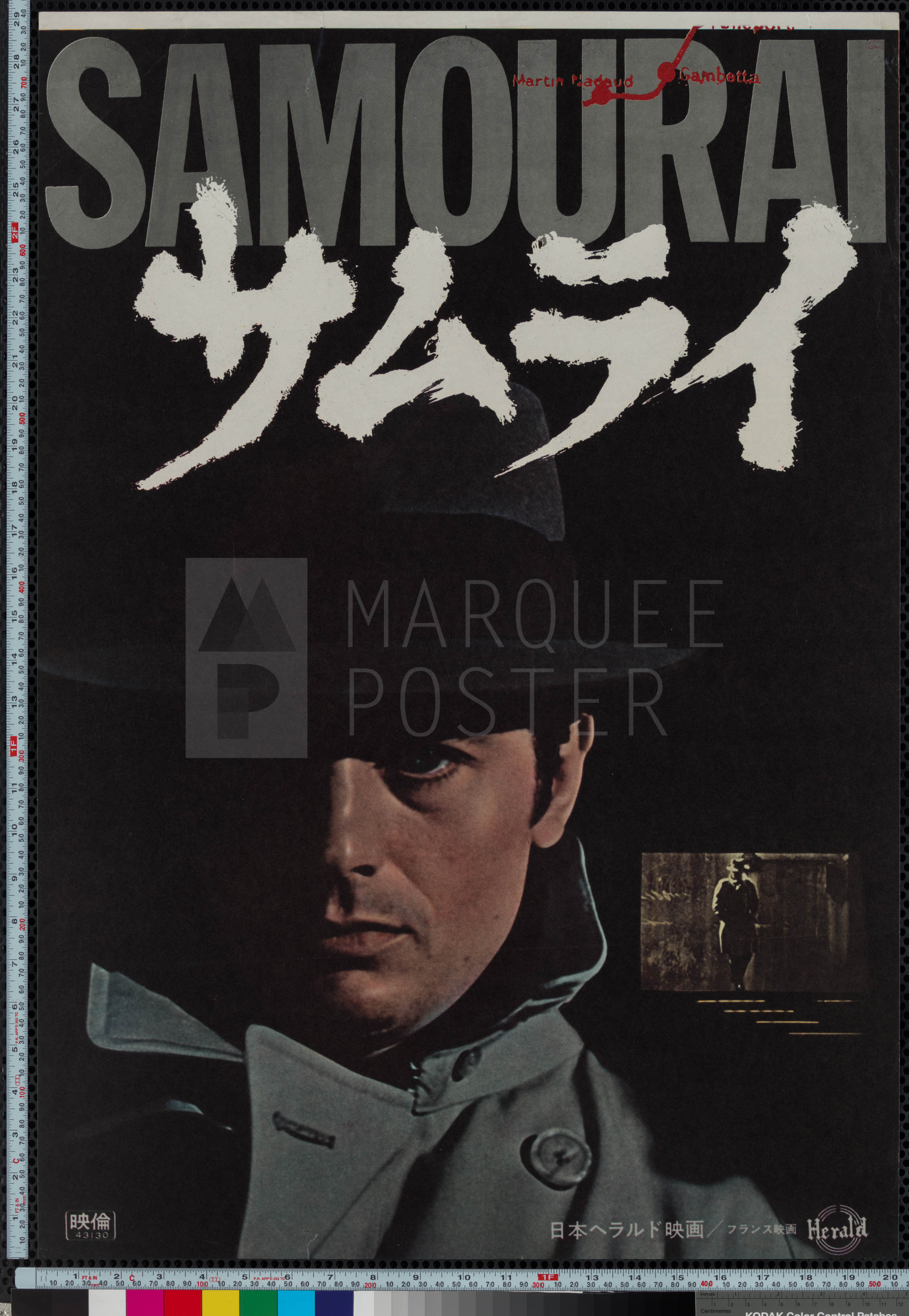 Marquee Poster   Le Samourai 1967 Japanese STB