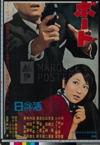 20-colt-is-my-passport-japanese-stb-1967-03