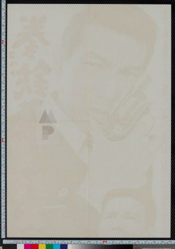 20-colt-is-my-passport-japanese-stb-1967-04