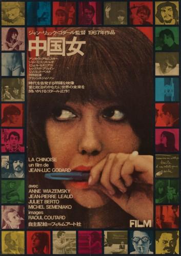 22-la-chinoise-japanese-b2-1967-01