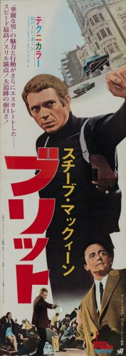 23-bullitt-japanese-stb-1968-01
