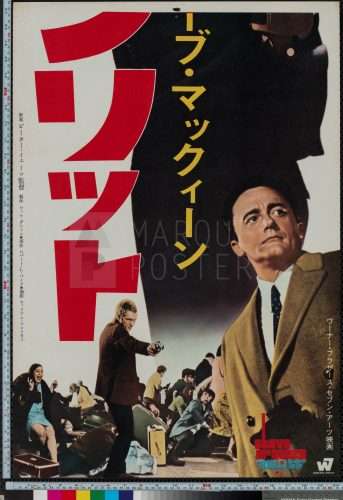 23-bullitt-japanese-stb-1968-03