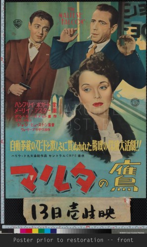 23-maltese-falcon-japanese-b2-1946-03