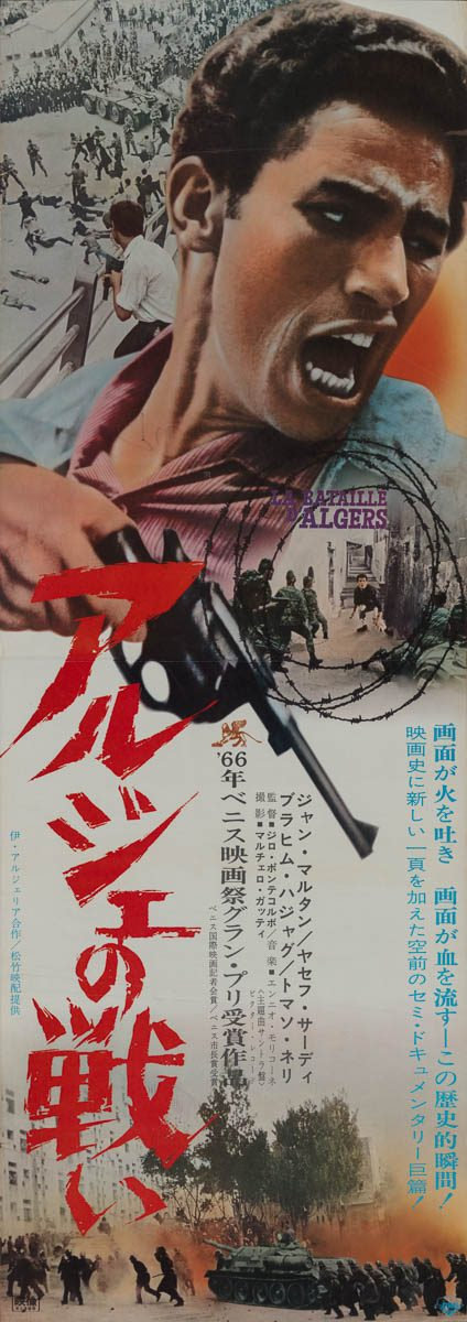 24-battle-of-algiers-japanese-stb-1967-01