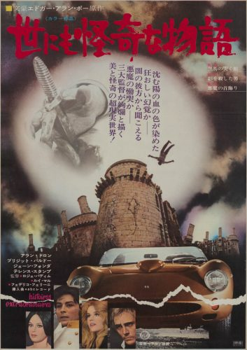 24-spirits-of-the-dead-japanese-b2-1968-01