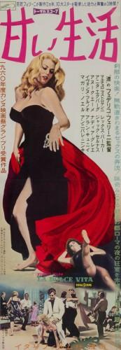 26-la-dolce-vita-press-japanese-speed-1960-01