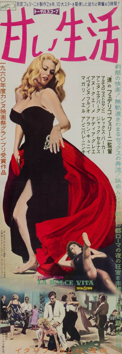 26-la-dolce-vita-press-japanese-speed-1960-01