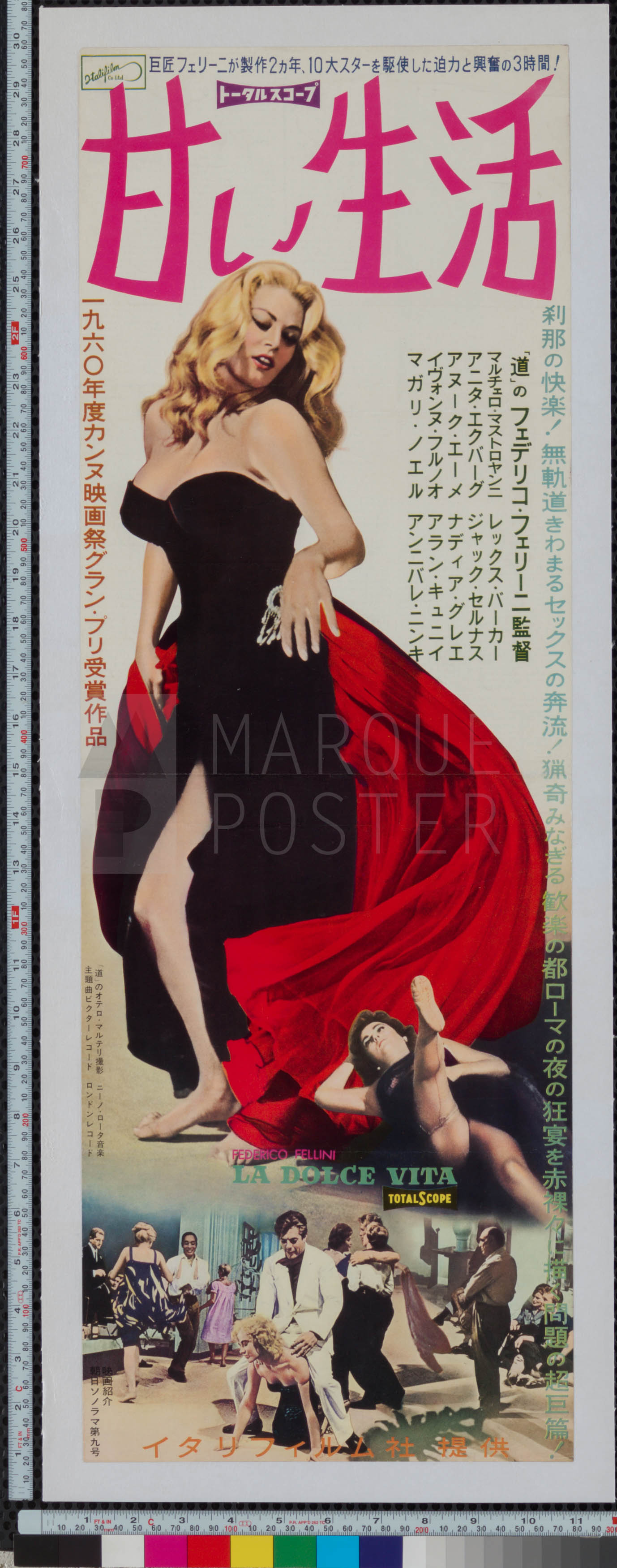 26-la-dolce-vita-press-japanese-speed-1960-02