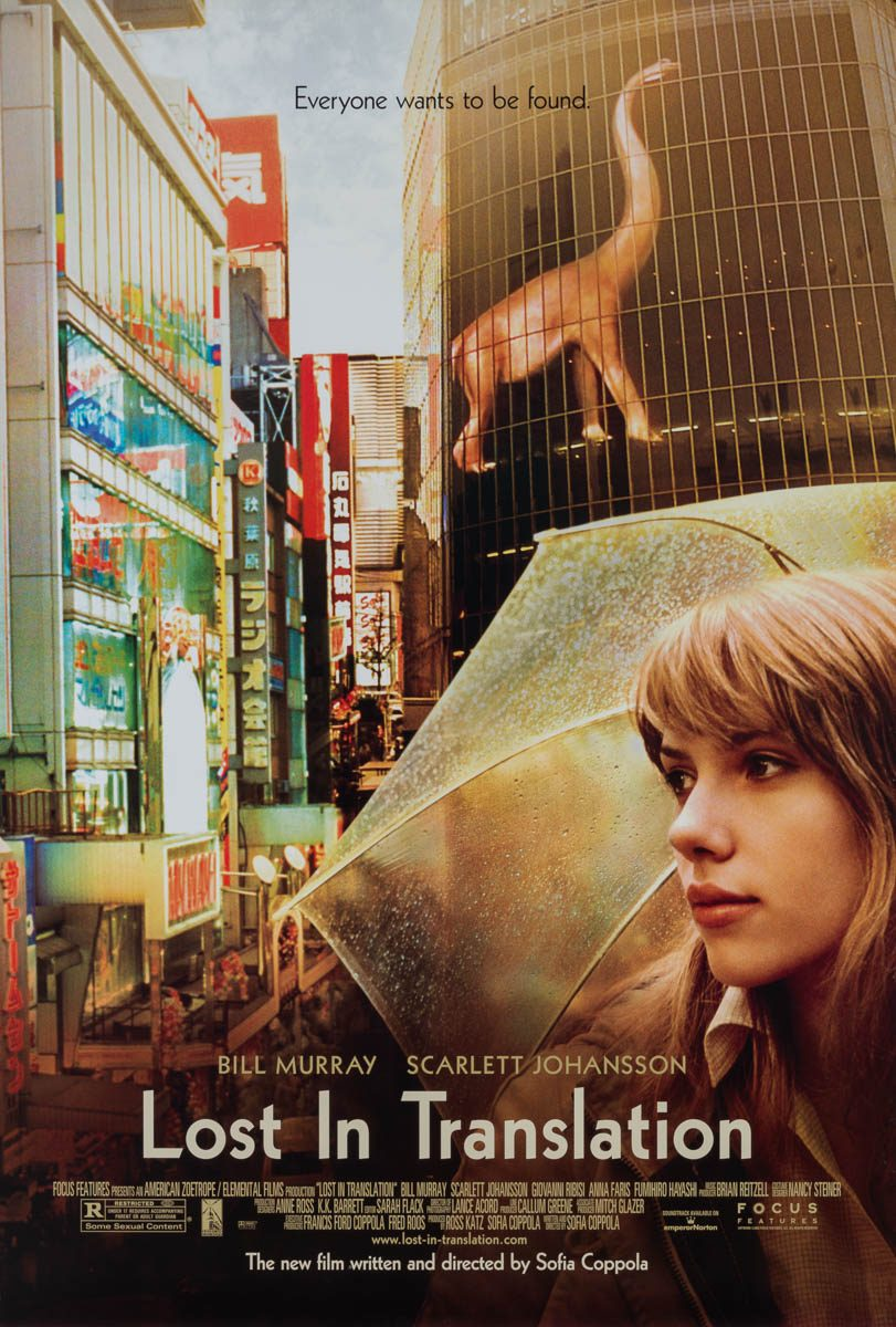 27-lost-in-translation-scarlett-johansson-style-us-1-sheet-2003-01