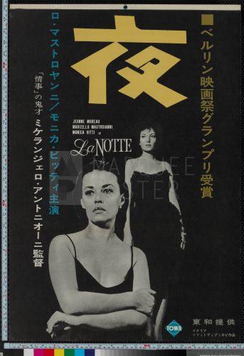 30-la-notte-japanese-stb-1962-03