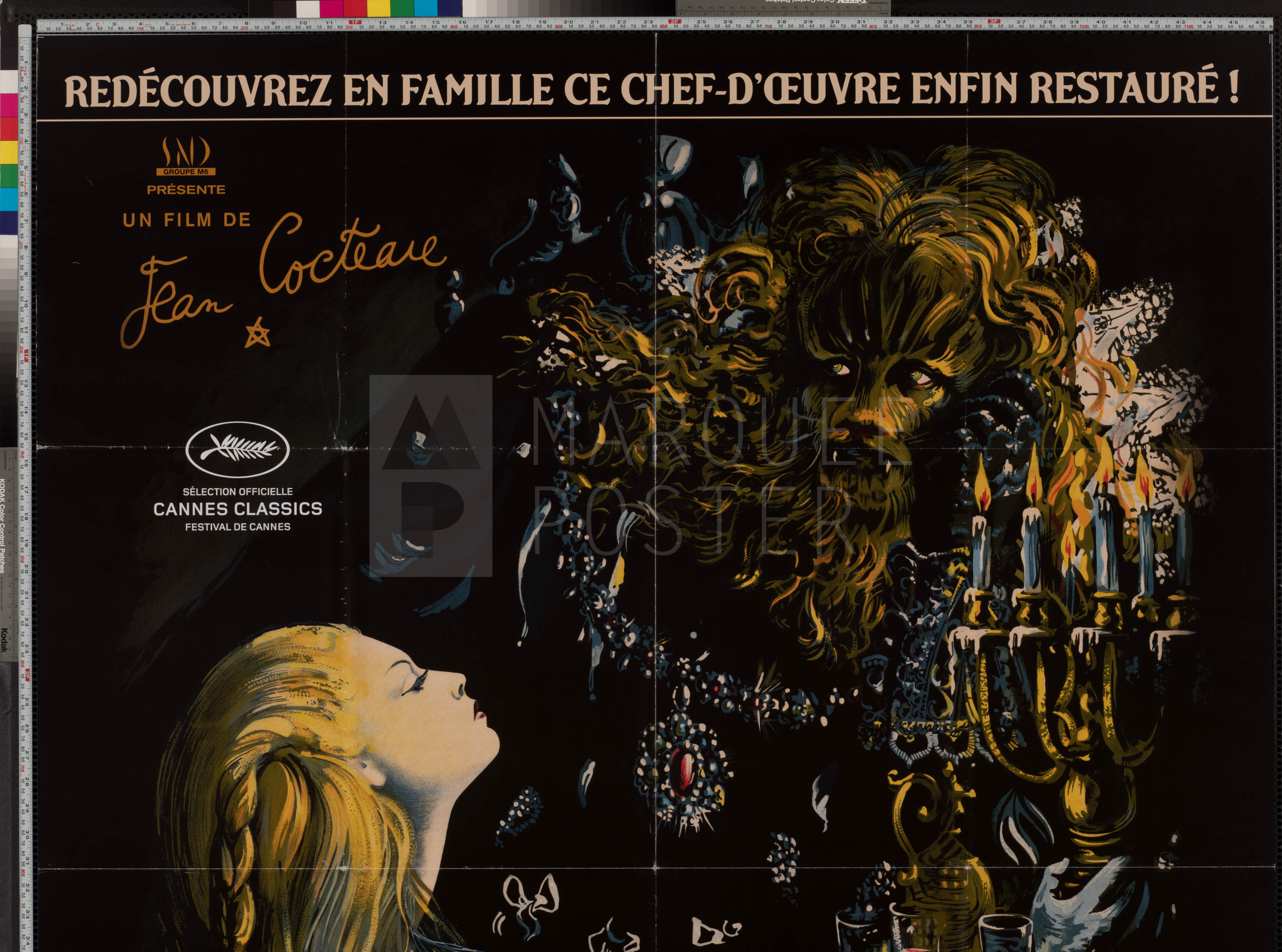 31-beauty-and-the-beast-re-release-french-1-panel-1996-02