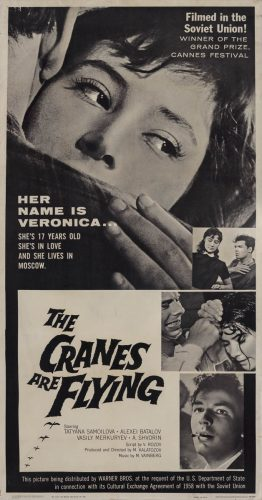 32-cranes-are-flying-us-3-sheet-1959-01