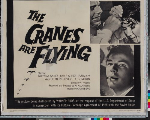 32-cranes-are-flying-us-3-sheet-1959-04