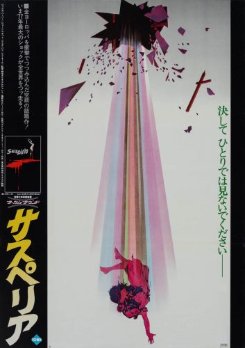 33-suspiria-falling-style-japanese-b2-1977-01