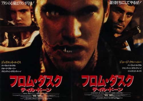 34-from-dusk-till-dawn-tarantino-style-japanese-b0-1996-01