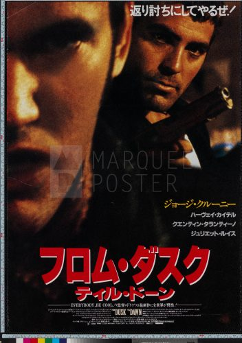 34-from-dusk-till-dawn-tarantino-style-japanese-b0-1996-03