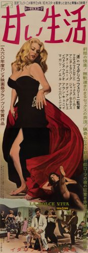 38-la-dolce-vita-japanese-stb-1960-01