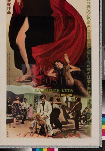 38-la-dolce-vita-japanese-stb-1960-03
