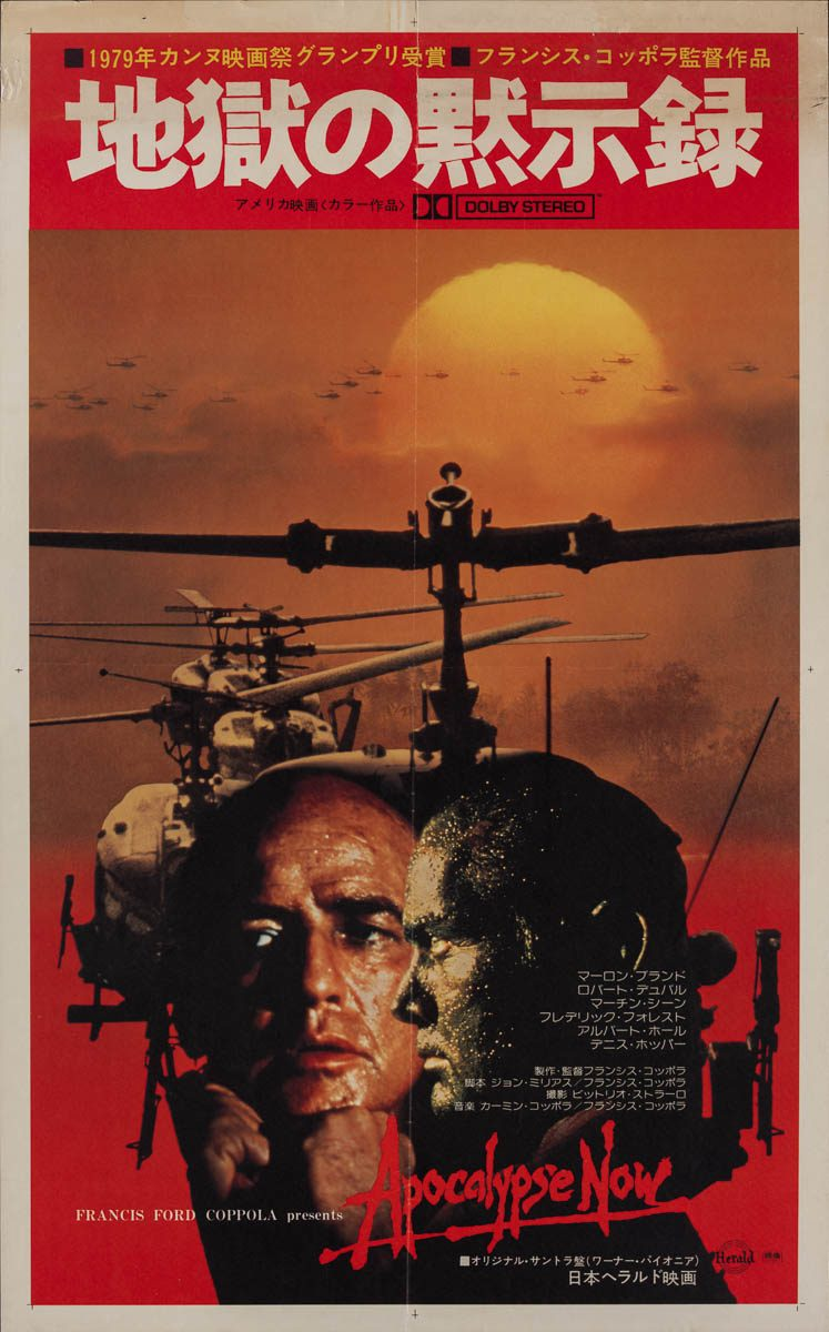 4-apocalypse-now-vertical-style-japanese-b0-1980-01