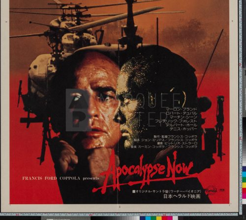 4-apocalypse-now-vertical-style-japanese-b0-1980-03
