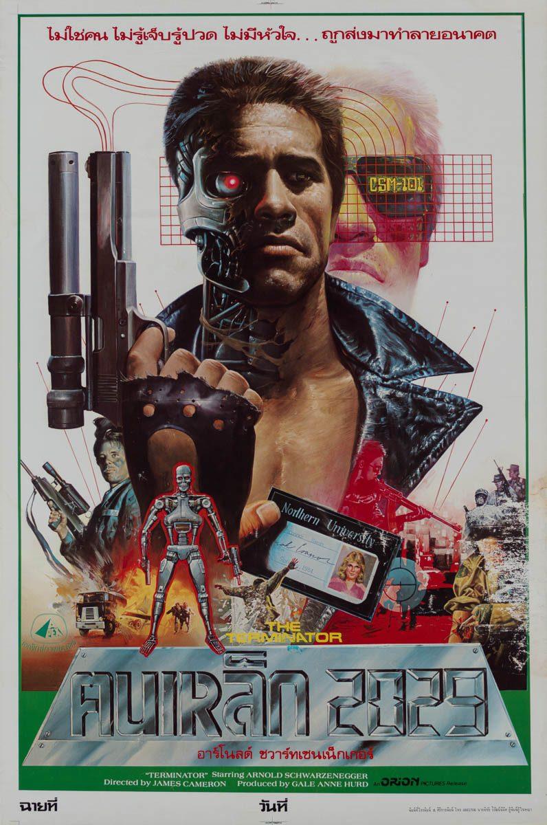 42-terminator-thai-a1-1987-01