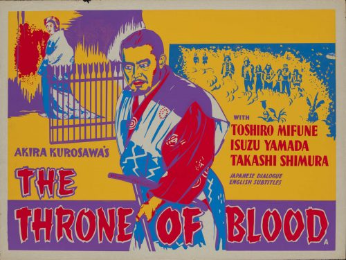 43-throne-of-blood-uk-quad-1950s-01